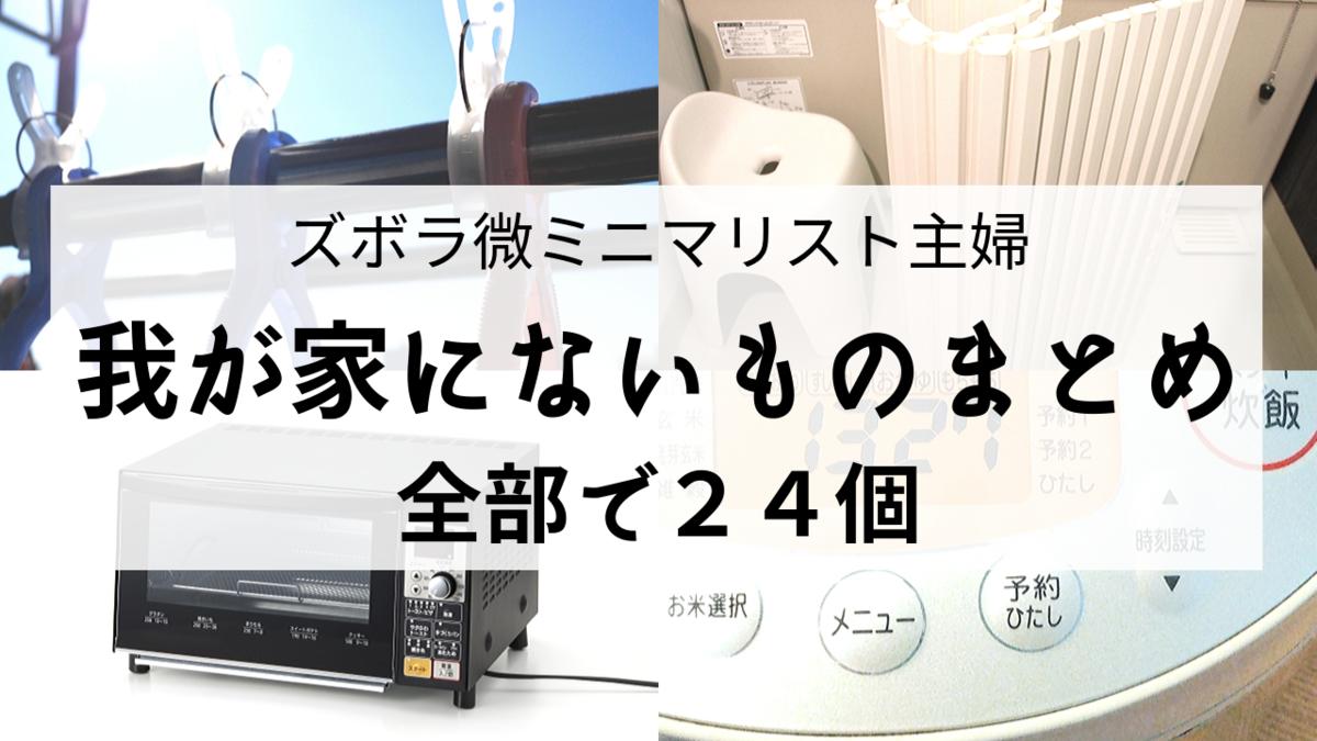 f:id:kurokichidesu:20191008141506p:plain