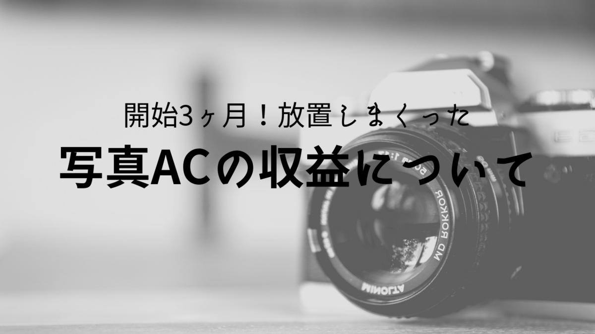 f:id:kurokichidesu:20191010113558p:plain