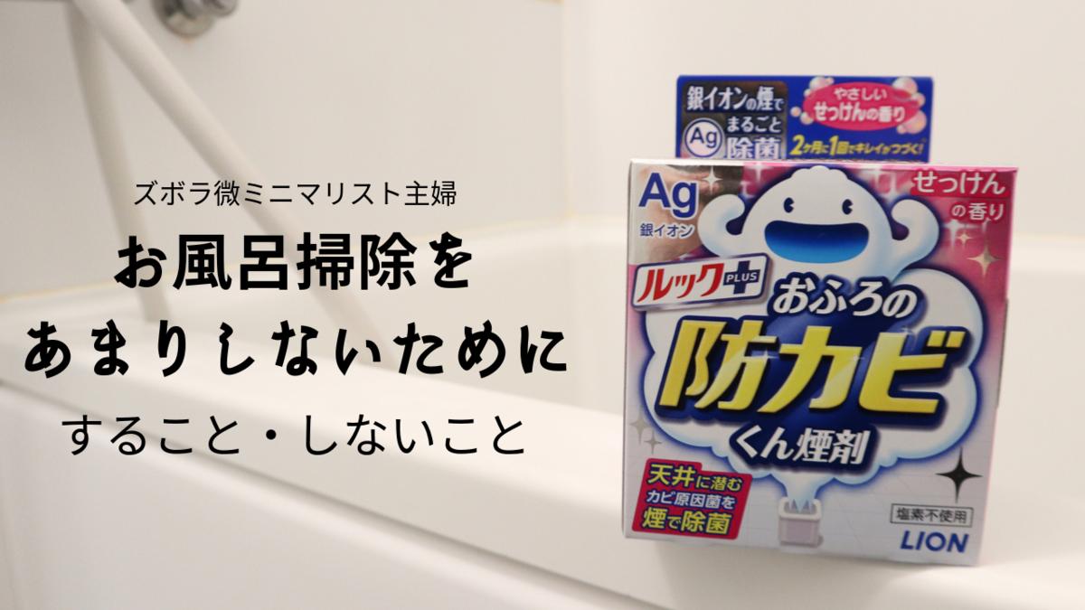 f:id:kurokichidesu:20191016152720p:plain
