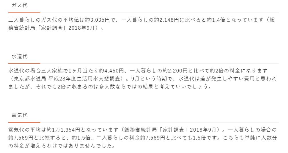 f:id:kurokichidesu:20191017133201p:plain
