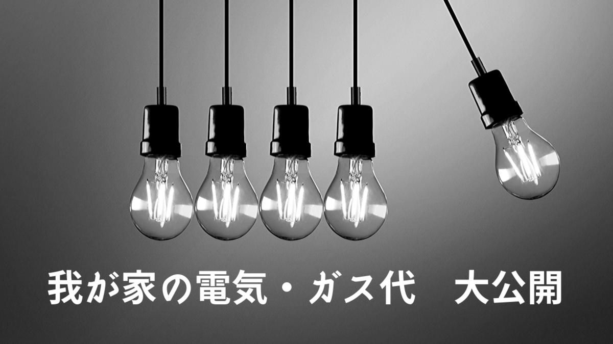f:id:kurokichidesu:20191017135456p:plain