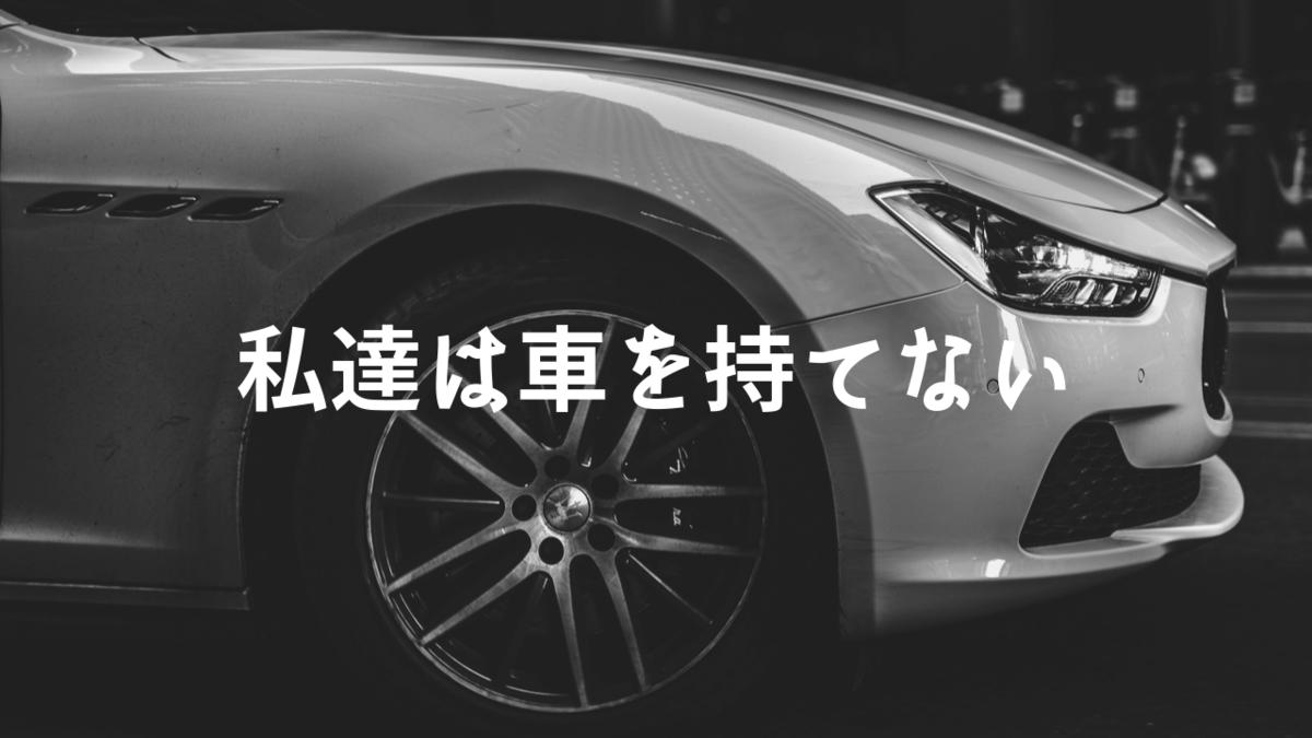f:id:kurokichidesu:20191018114425p:plain
