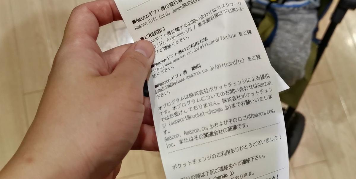 f:id:kurokichidesu:20191029144709p:plain