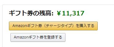 f:id:kurokichidesu:20191029144836p:plain