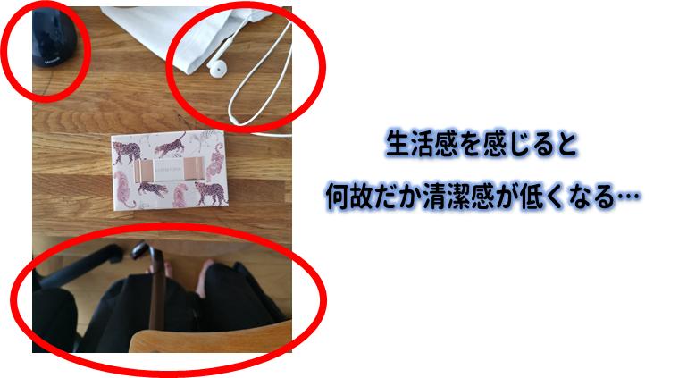 f:id:kurokichidesu:20191114132949p:plain