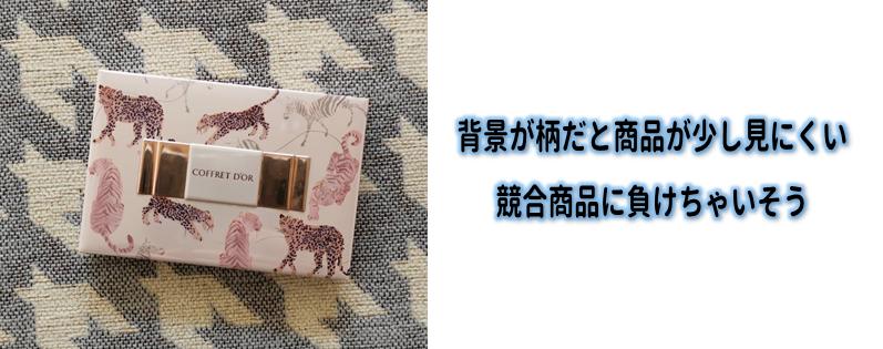 f:id:kurokichidesu:20191114133121p:plain