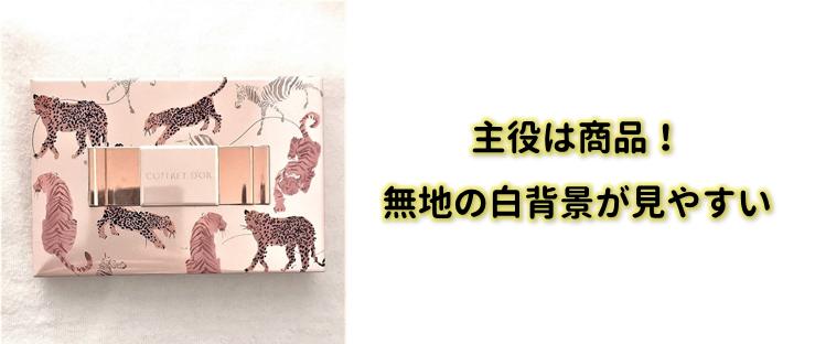 f:id:kurokichidesu:20191114133812p:plain