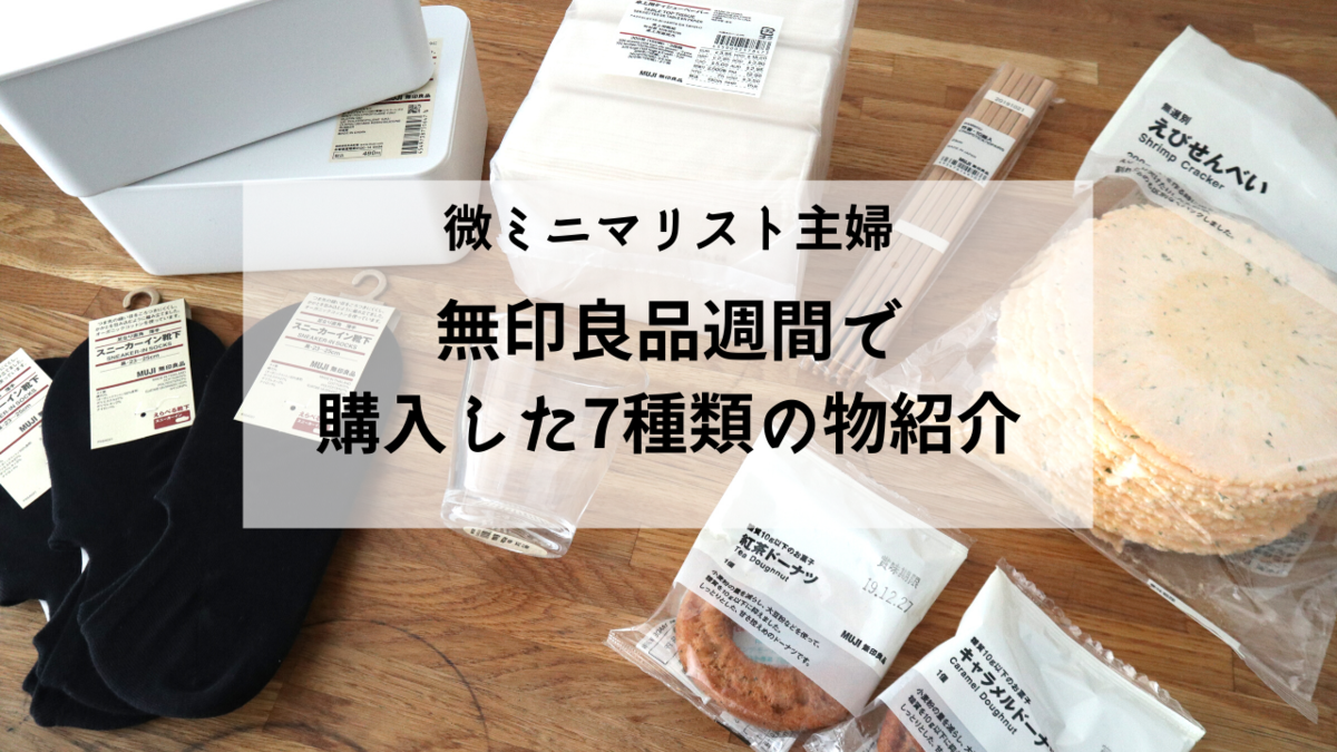f:id:kurokichidesu:20191128104604p:plain