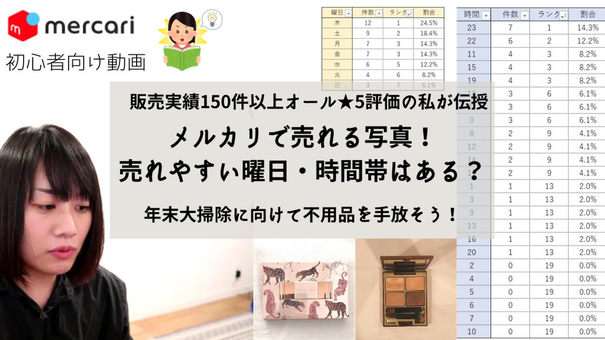 f:id:kurokichidesu:20191128114017p:plain