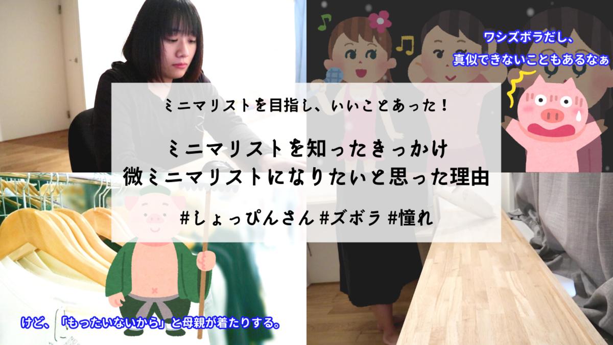 f:id:kurokichidesu:20191128114324p:plain
