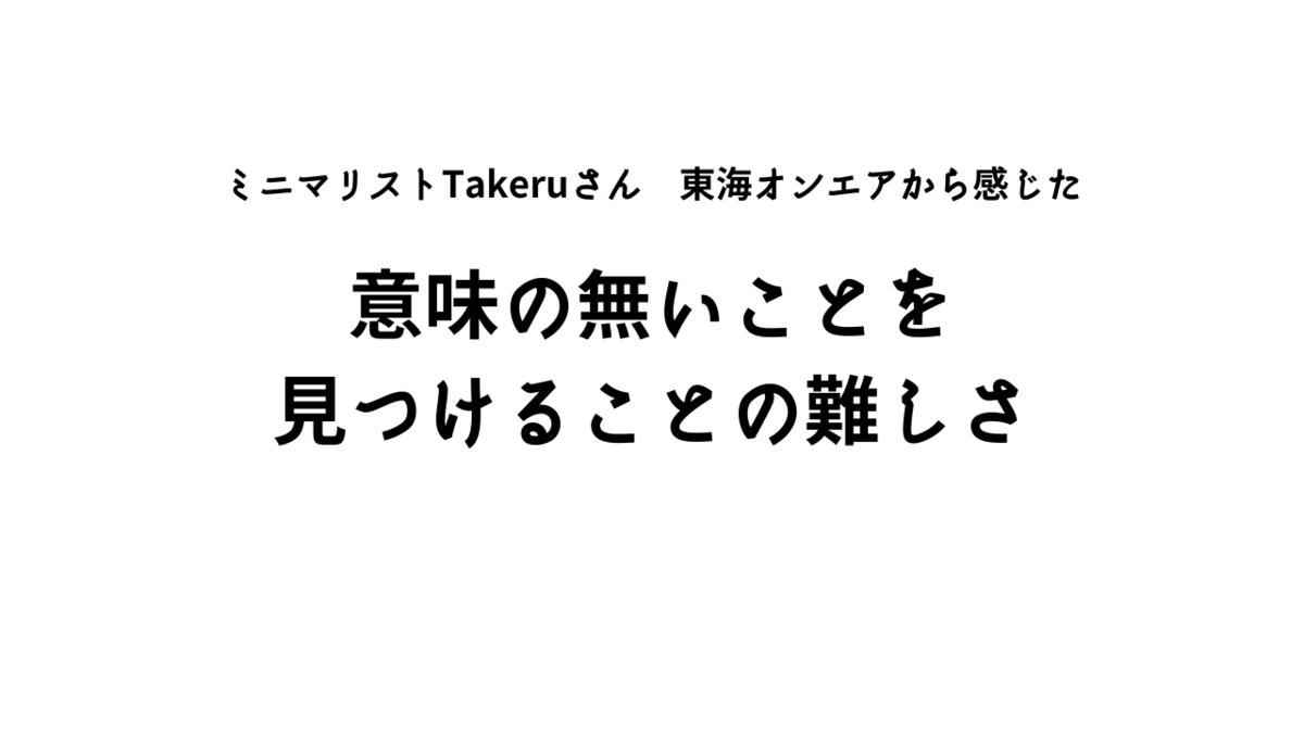 f:id:kurokichidesu:20191208084611p:plain