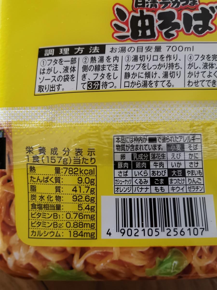 f:id:kurokichidesu:20200608131659j:plain
