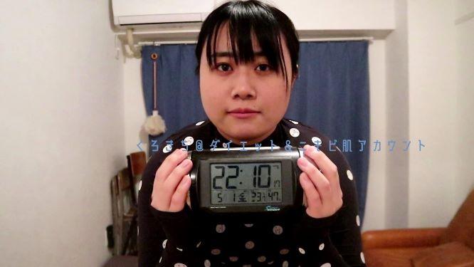 f:id:kurokichidesu:20200608135605j:plain