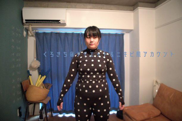 f:id:kurokichidesu:20200608135717j:plain