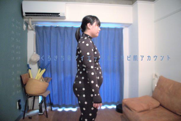 f:id:kurokichidesu:20200608135723j:plain