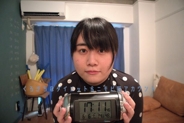 f:id:kurokichidesu:20200608135740j:plain