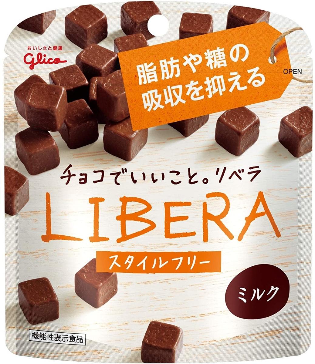f:id:kurokichidesu:20200608162446j:plain