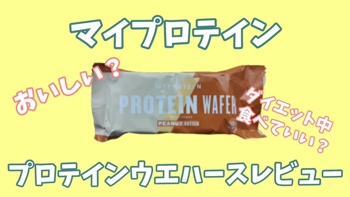 f:id:kurokichidesu:20200609011800j:plain