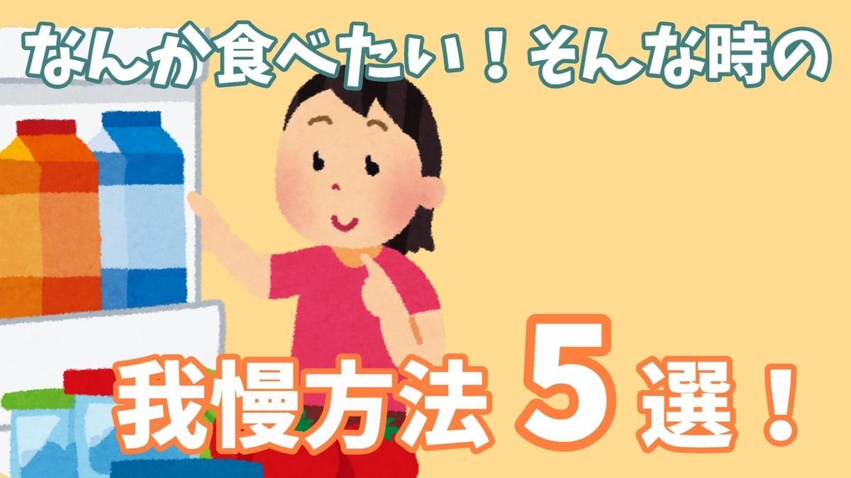 f:id:kurokichidesu:20200609022748j:plain