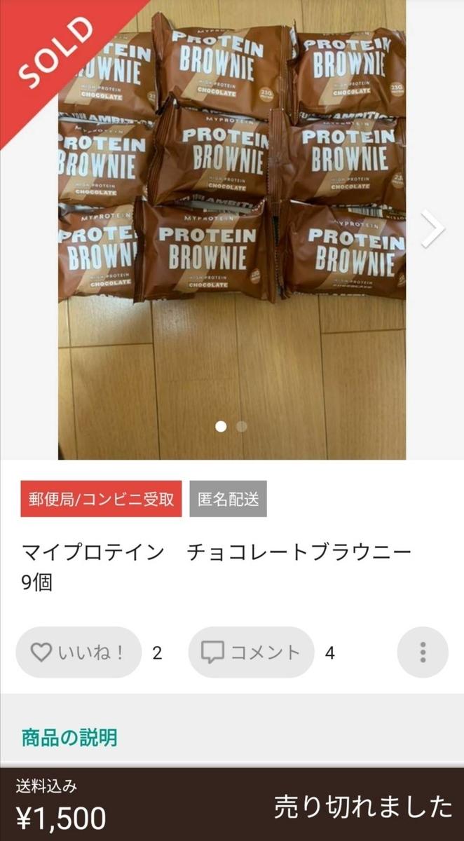 f:id:kurokichidesu:20200609025431j:plain