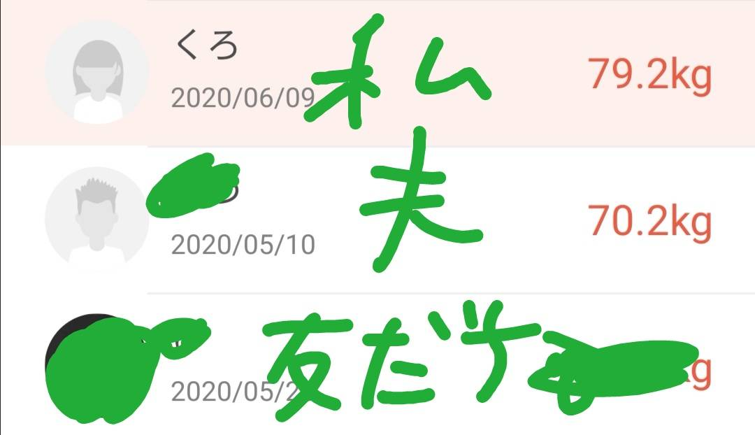 f:id:kurokichidesu:20200609154017j:plain