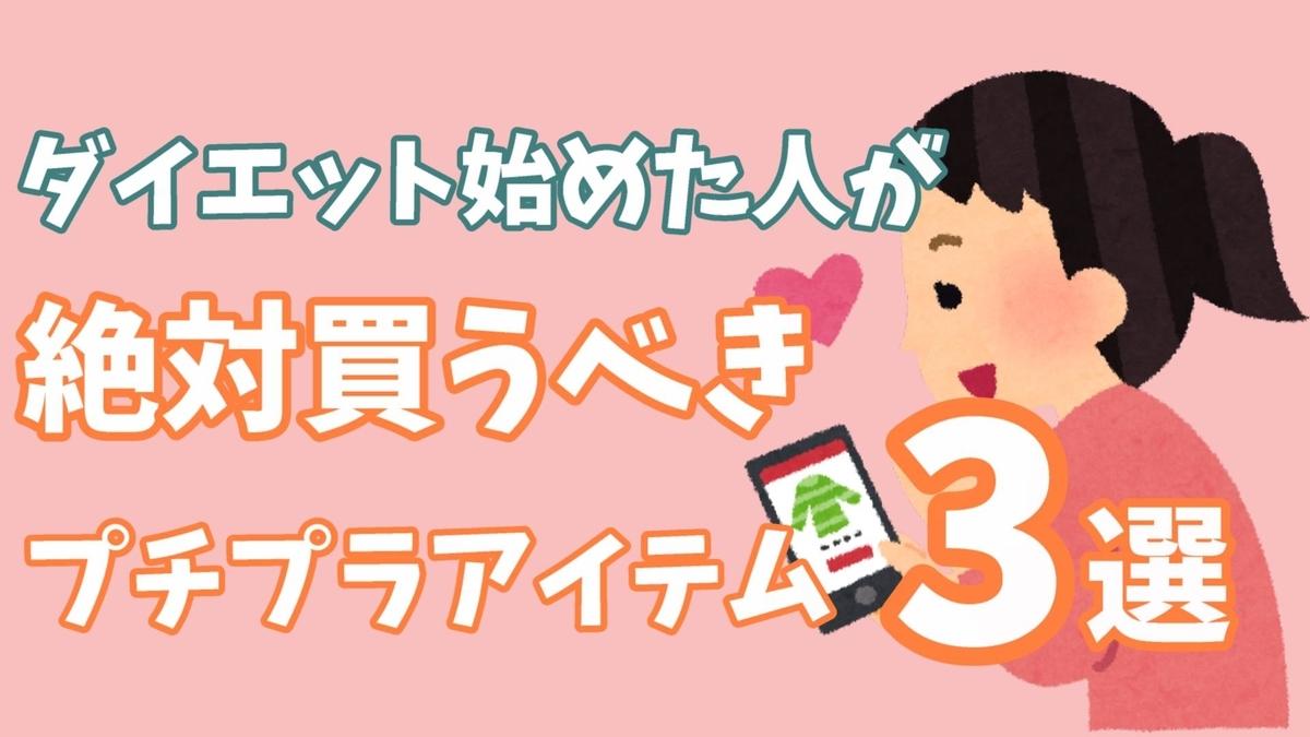 f:id:kurokichidesu:20200610110148j:plain