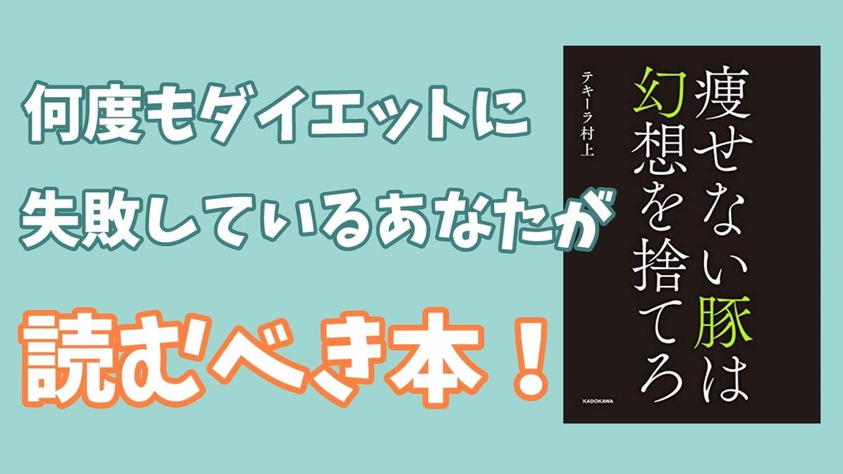 f:id:kurokichidesu:20200610182426j:plain
