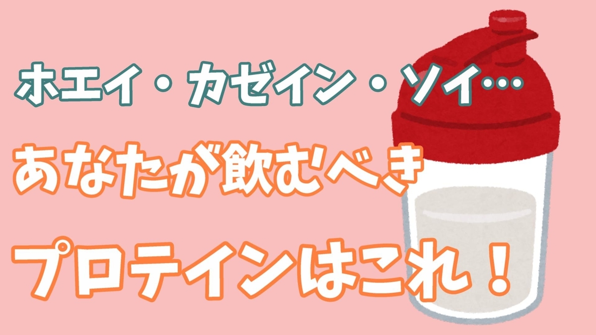 f:id:kurokichidesu:20200611022234j:plain
