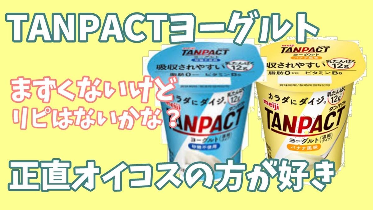 f:id:kurokichidesu:20200611122737j:plain