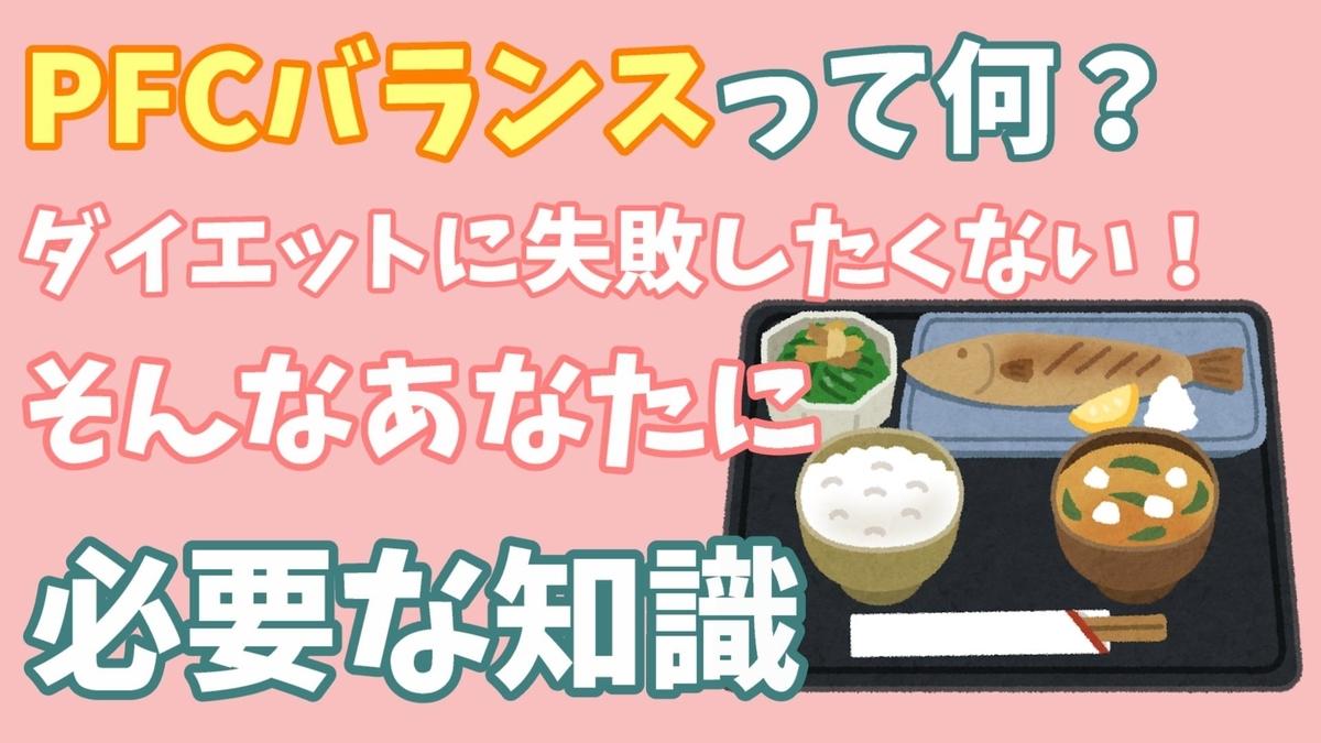 f:id:kurokichidesu:20200611142828j:plain
