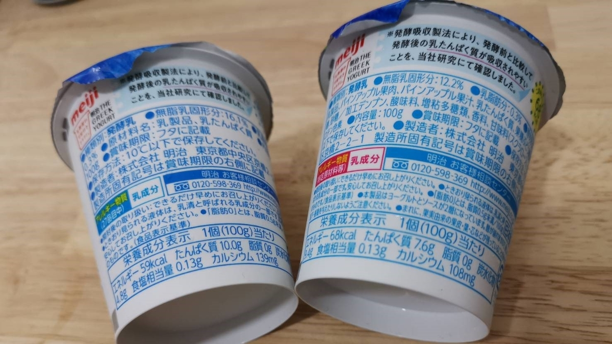 f:id:kurokichidesu:20200614145653j:plain