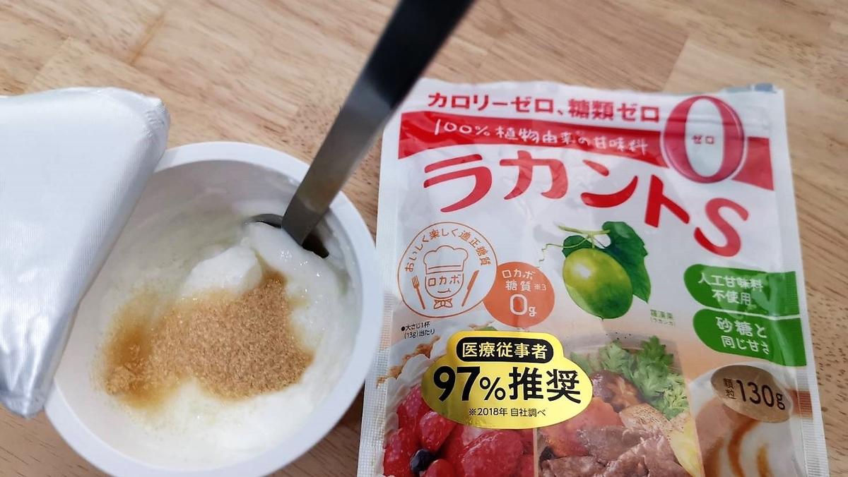 f:id:kurokichidesu:20200614150007j:plain