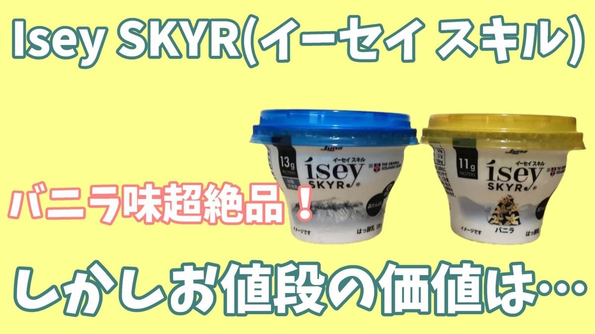 f:id:kurokichidesu:20200614211053j:plain