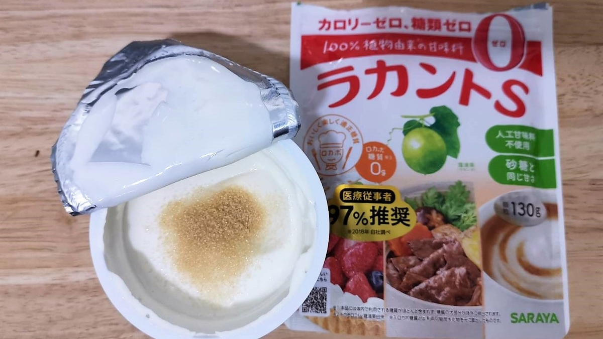 f:id:kurokichidesu:20200614211907j:plain