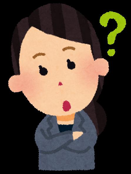 f:id:kurokichidesu:20200618142454p:plain