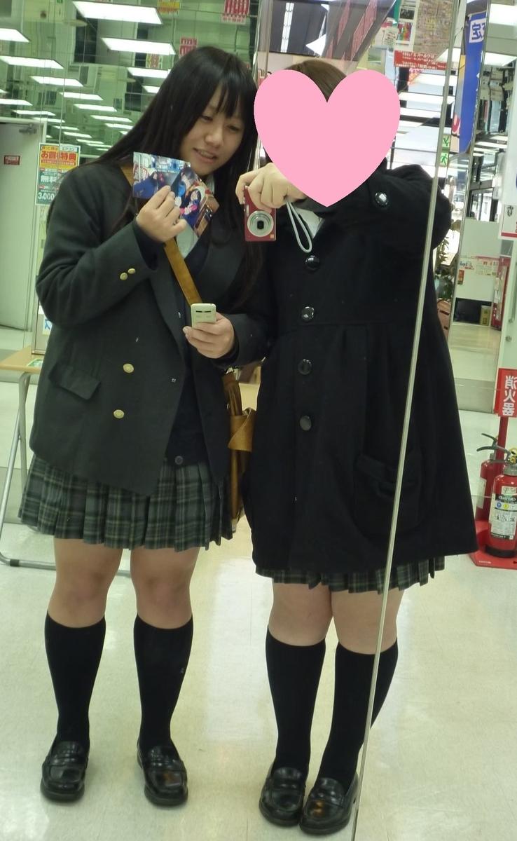 f:id:kurokichidesu:20200618155838j:plain