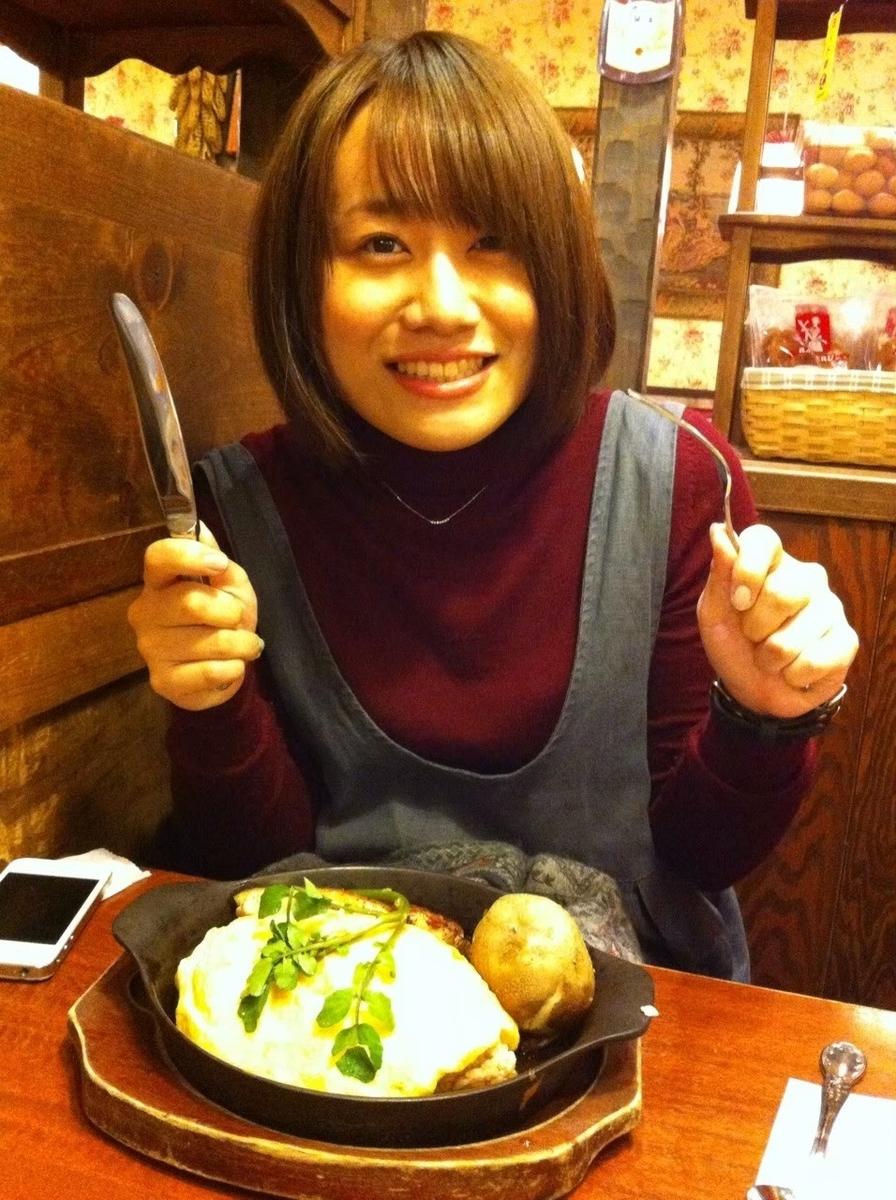 f:id:kurokichidesu:20200618160504j:plain