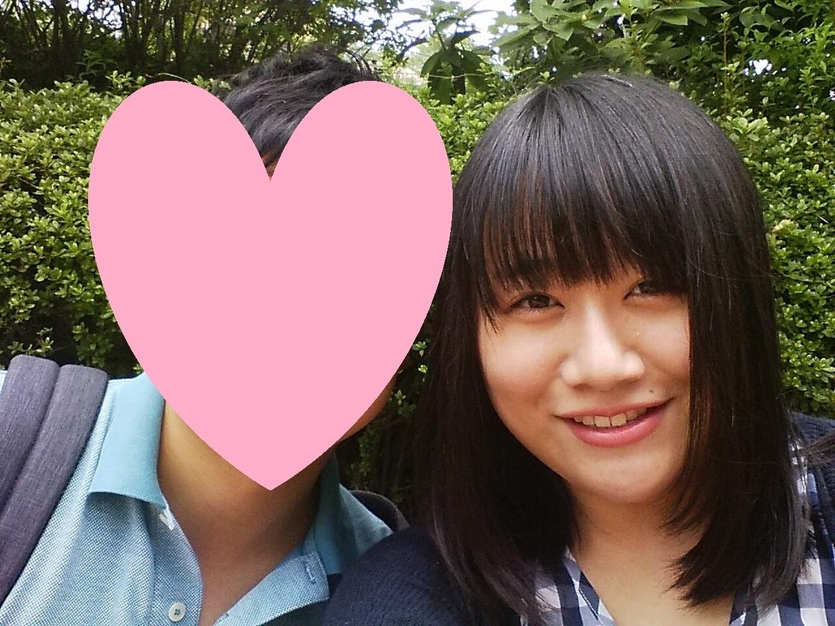 f:id:kurokichidesu:20200618162011j:plain