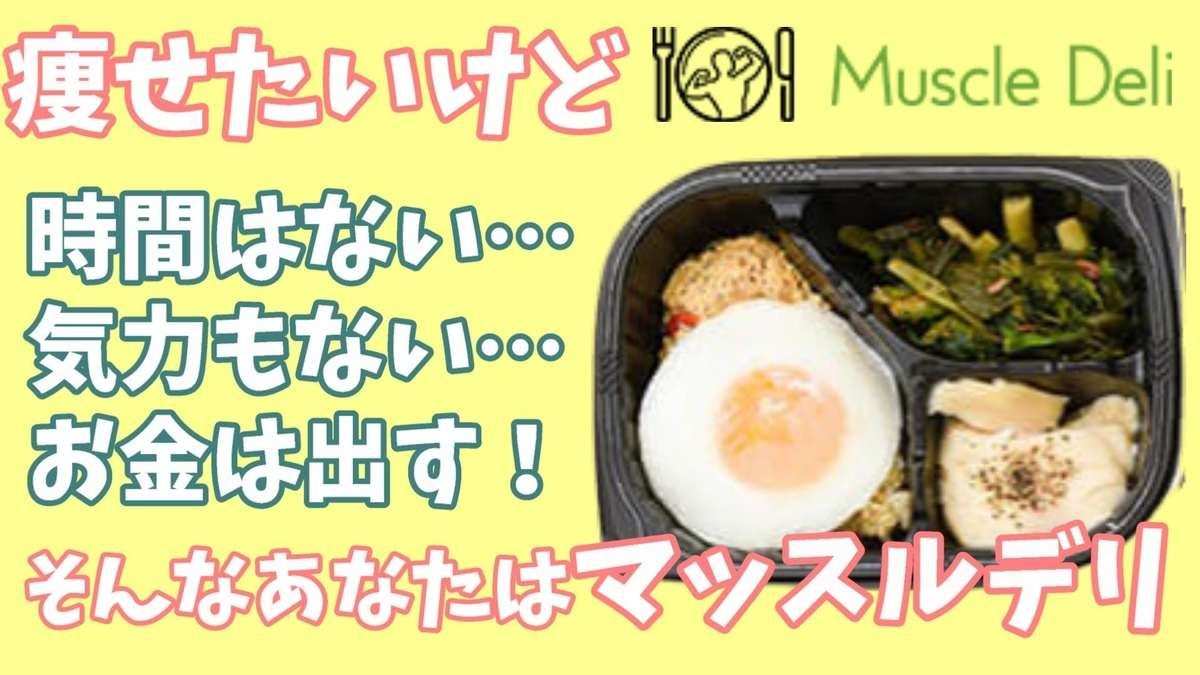 f:id:kurokichidesu:20200618172510j:plain