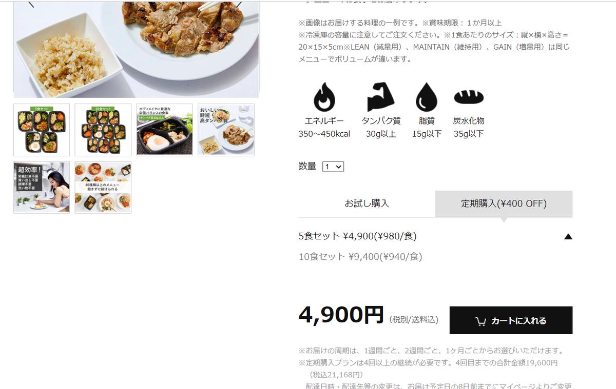 f:id:kurokichidesu:20200619110938p:plain