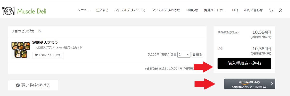 f:id:kurokichidesu:20200619111234p:plain
