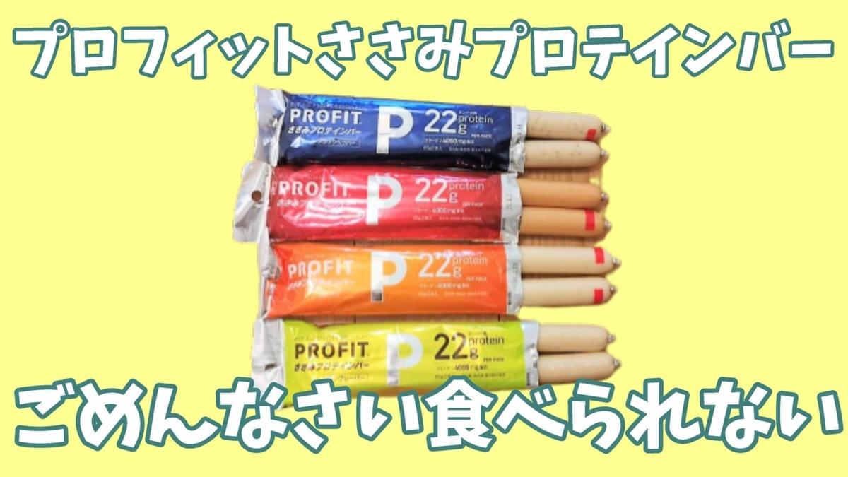 f:id:kurokichidesu:20200619161823j:plain