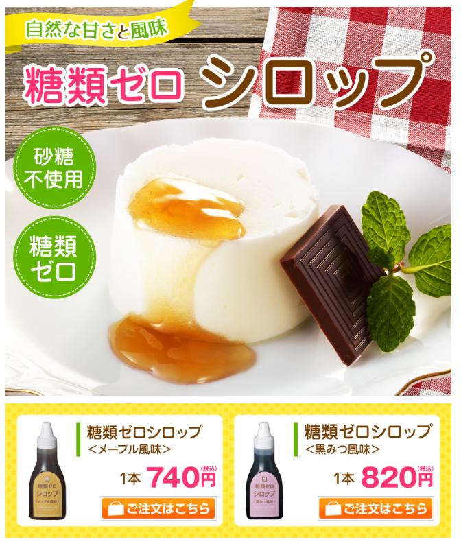 f:id:kurokichidesu:20200622125526p:plain