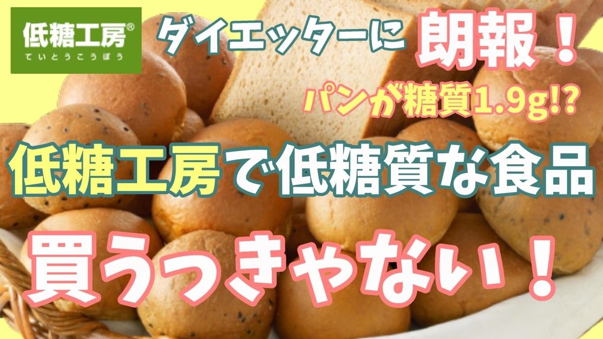 f:id:kurokichidesu:20200622132954j:plain