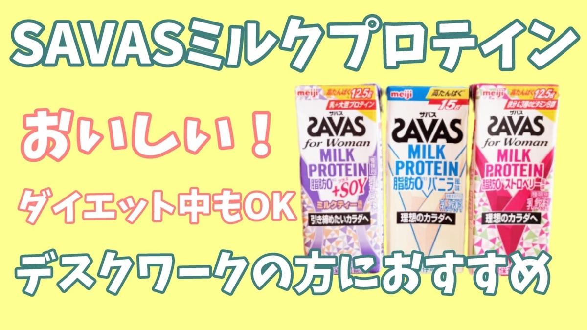 f:id:kurokichidesu:20200622151742j:plain