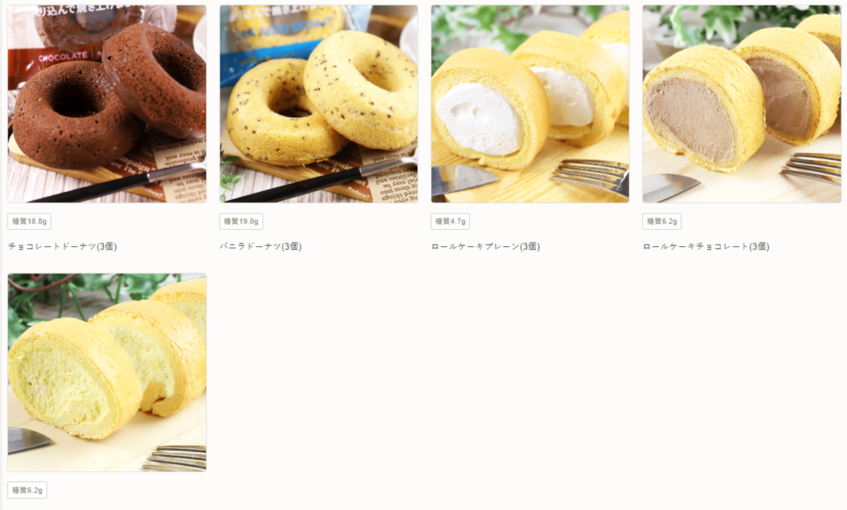 f:id:kurokichidesu:20200622212846p:plain