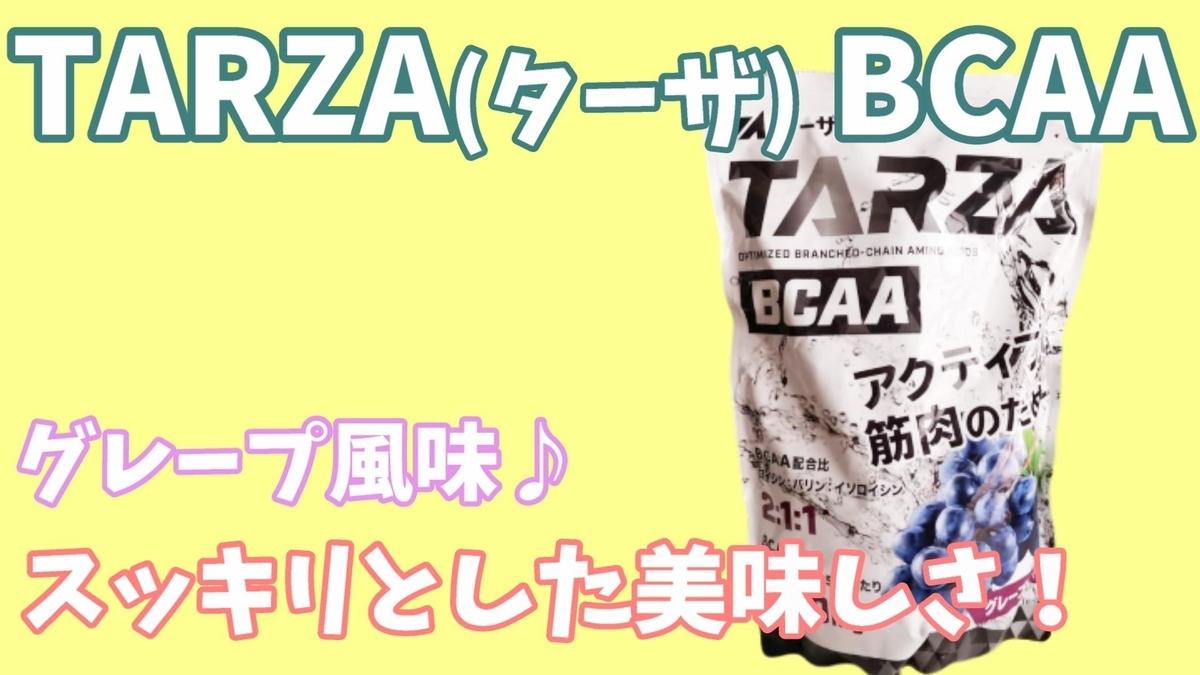 f:id:kurokichidesu:20200702144619j:plain