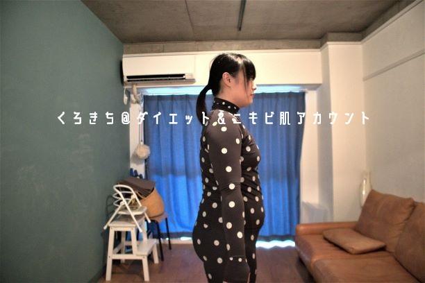f:id:kurokichidesu:20200702160255j:plain