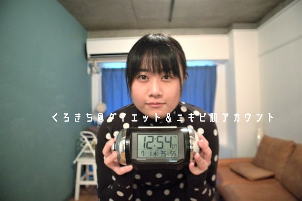 f:id:kurokichidesu:20200702160303j:plain