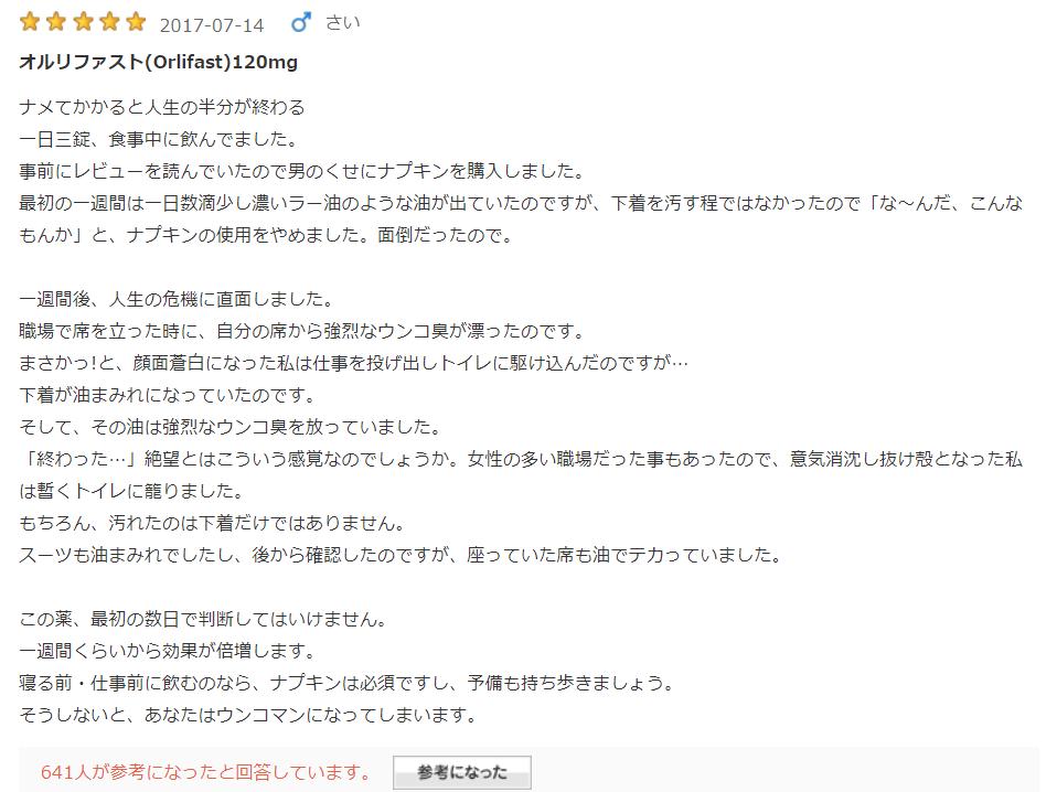 f:id:kurokichidesu:20200706132902p:plain